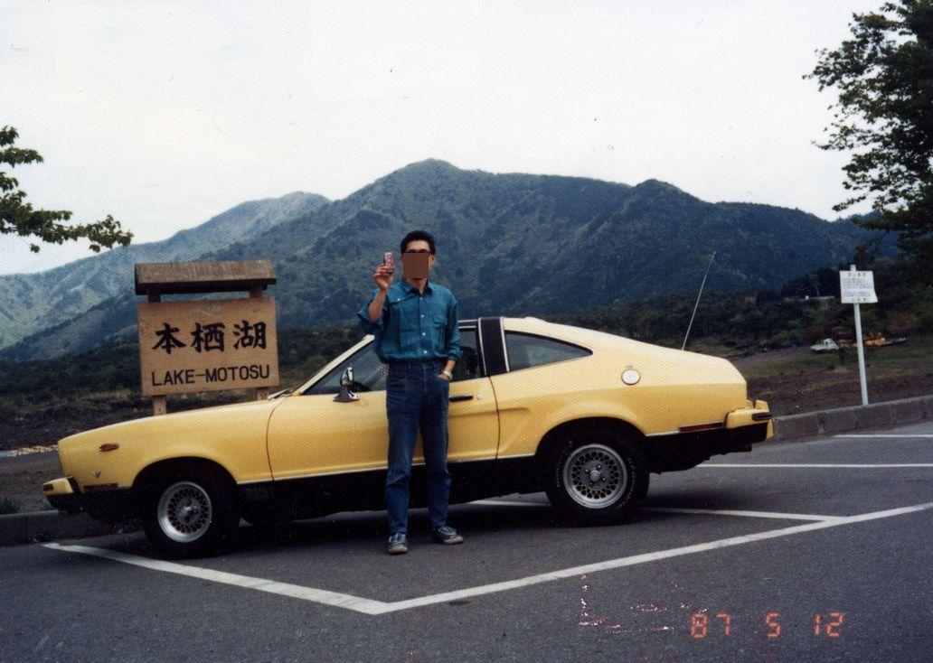 アメ車に目覚めた1988年ごろ|きっかけはマスタング